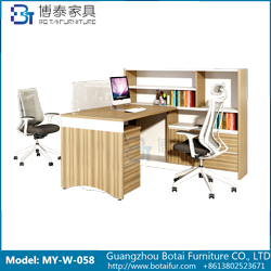 Modern Office Desk MY-W-058