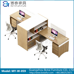 Modern Office Desk MY-W-059