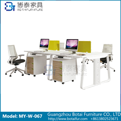 Modern Office Desk MY-W-067