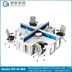 Modern Office Desk MY-W-068