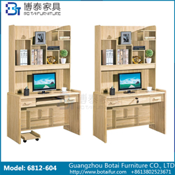 Computer Desk Solid Wood Edge   6812-604 604C